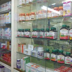 Kje lahko opravimo varen in ugoden nakup prehranskega dopolnila MSM?